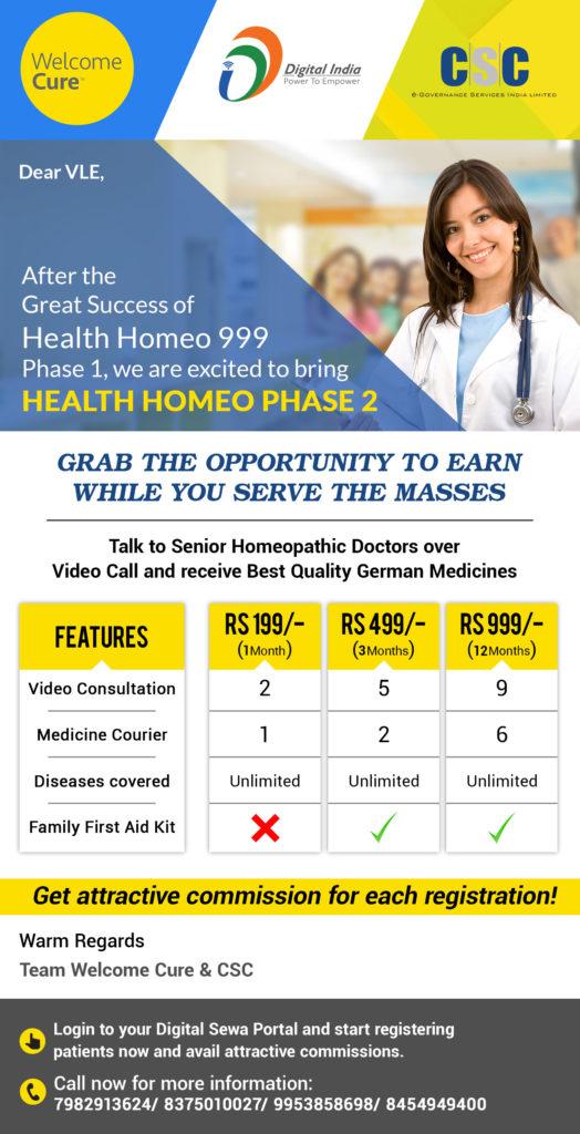 Health Homeo CSC Phase 2 - CSC