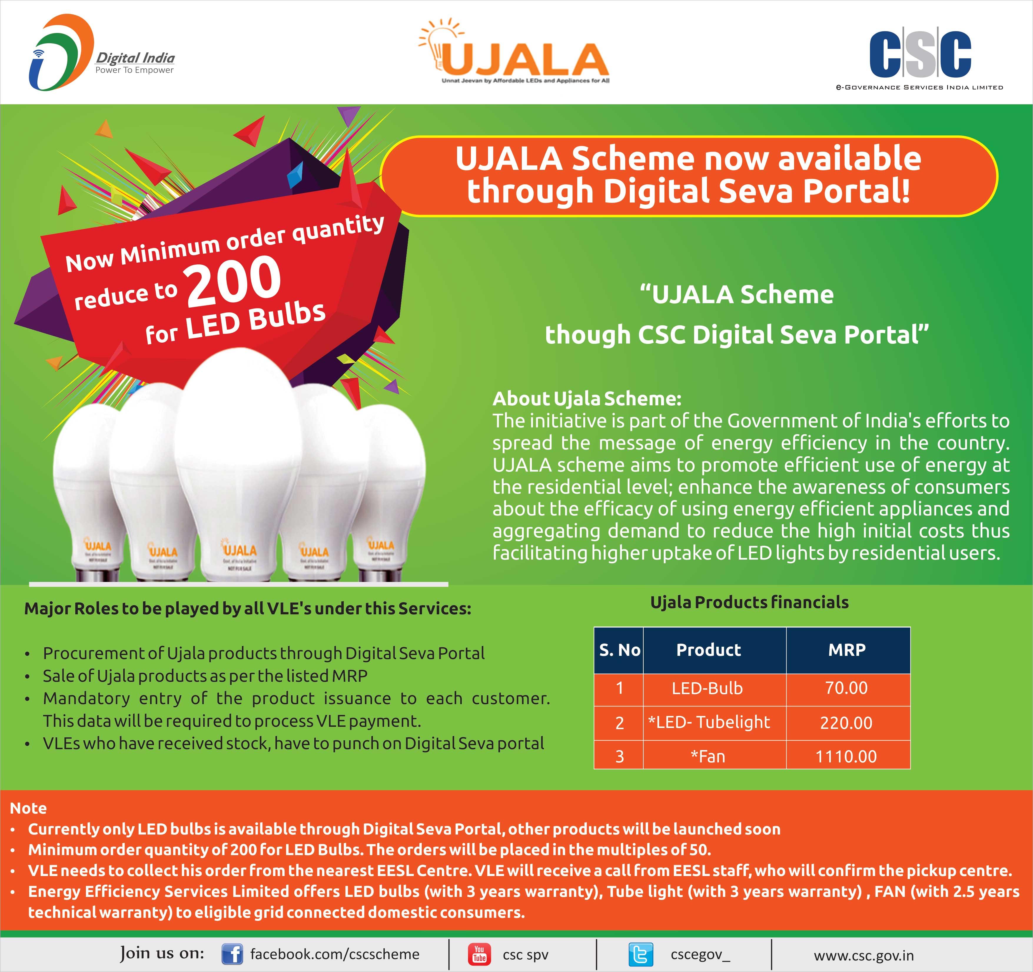 Instructions to CSC VLE'S under UJALA Scheme - CSC